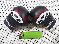 Підвіска (боксерські рукавички) CHERY GREY