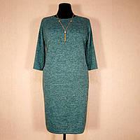 Платье женско большого размера 60 весна (54, 56, 58, 62) батал для полных женщин №310