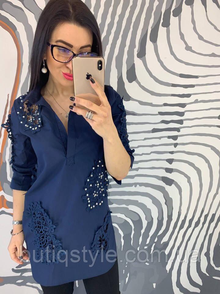 Стильная женская синяя рубашка туника котон с жемчугом