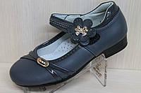 Детские туфли на девочку, нарядные, красивые туфли тм Tom.m р. 25,26