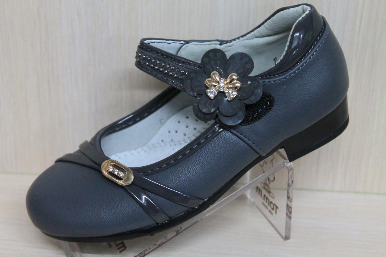 Детские туфли на девочку, нарядные, красивые туфли тм Tom.m р. 25,26 - Style-Baby детский магазин в Киеве