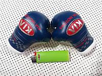 Підвіска (боксерські рукавички) KIA BLUE