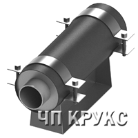 Змінна хомутова опора для труб 313.ТЗ-008.010 в ППУ ізоляції
