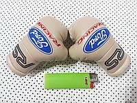 Подвеска (боксерские перчатки) FORD BEIGE