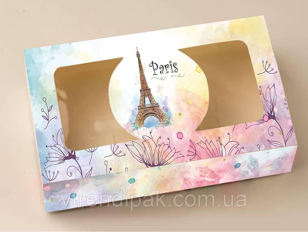 """Коробка """"ПАРИЖ"""" для  зефіру, десертів, тістечок, еклерів 200*115*50 з мелованого картону з вікном ПВХ-плівка"""
