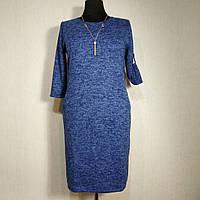 Платье женское осеннее большого размера 54 (56, 58, 60) батал для полных женщин №310