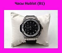 Часы Hublot (01)