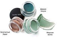 Кремовые тени для век Мэри Кэй «Райские тропики»