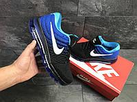 Мужские кроссовки в стиле Nike Air Max 2017 Синие