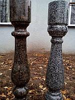 Балясины из натурального камня