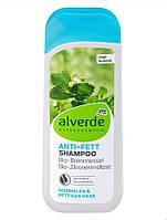 Alverde Shampoo Anti fett Натуральный шампунь для жирных волос 200 мл