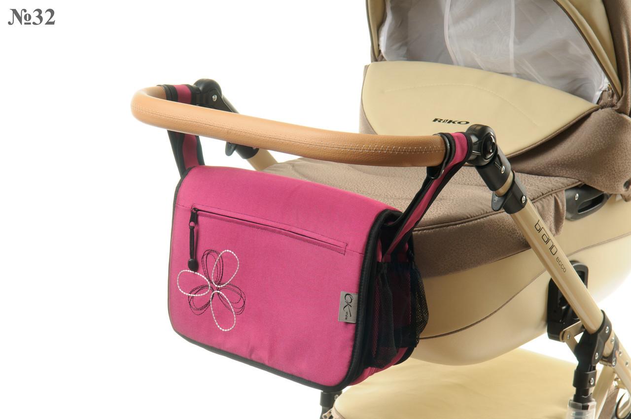 ce76b4fb1373 Сумка для коляски Ok Style Цветок Малиновый глянец: продажа, цена в ...