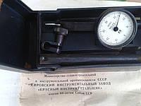 Индикатор рычажно - зубчатый боковой  (тип ИРБ)