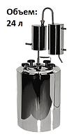 """Дистиллятор бытовой на 24 литров """"Премиум"""" с термометром, сухопарником и холодильником."""