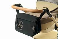 Сумка для коляски Ok Style  Черная Цветок бело - бежевый