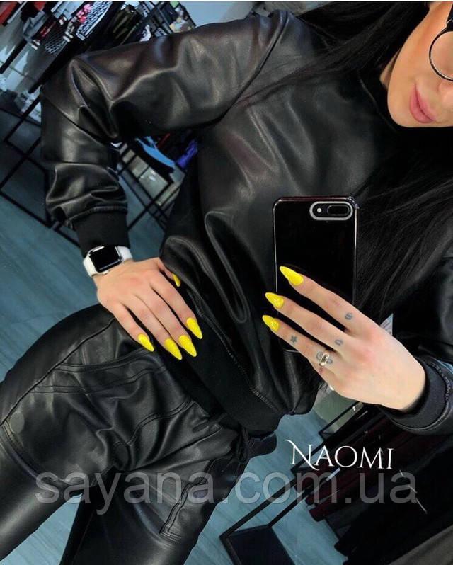 женский костюм из эко кожи