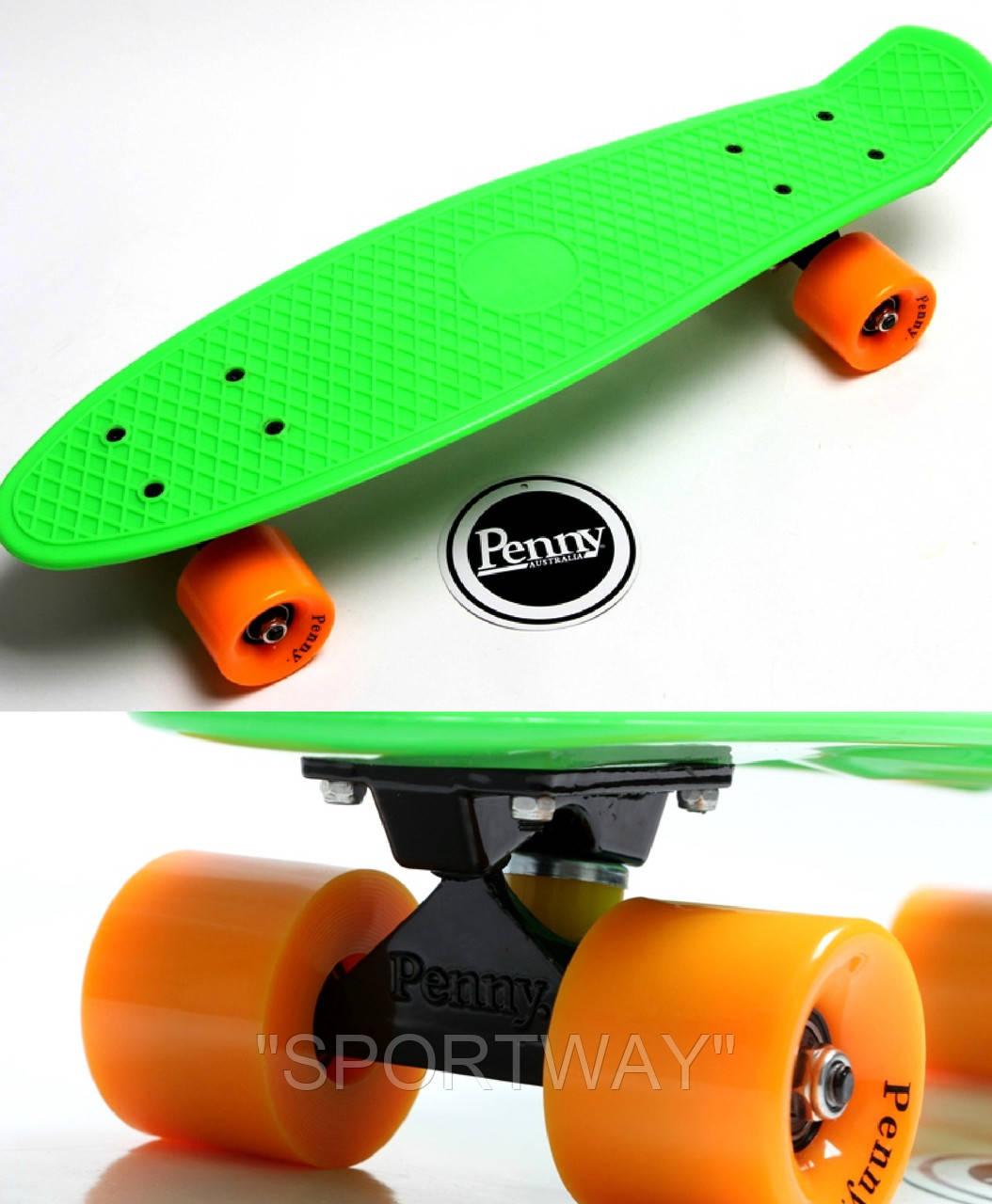 Penny Board. Classic. Green.