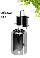 """Дистиллятор бытовой на 33 литров """"Премиум"""" с термометром, сухопарником и холодильником."""