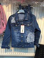 Джинсовая куртка  для девочек от 8 до 12 лет.