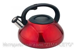 Чайник металлический AURORA AU 611