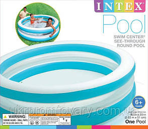 Детский надувной бассейн INTEX 57489 круглый, 203-51см Надувное дно, фото 2