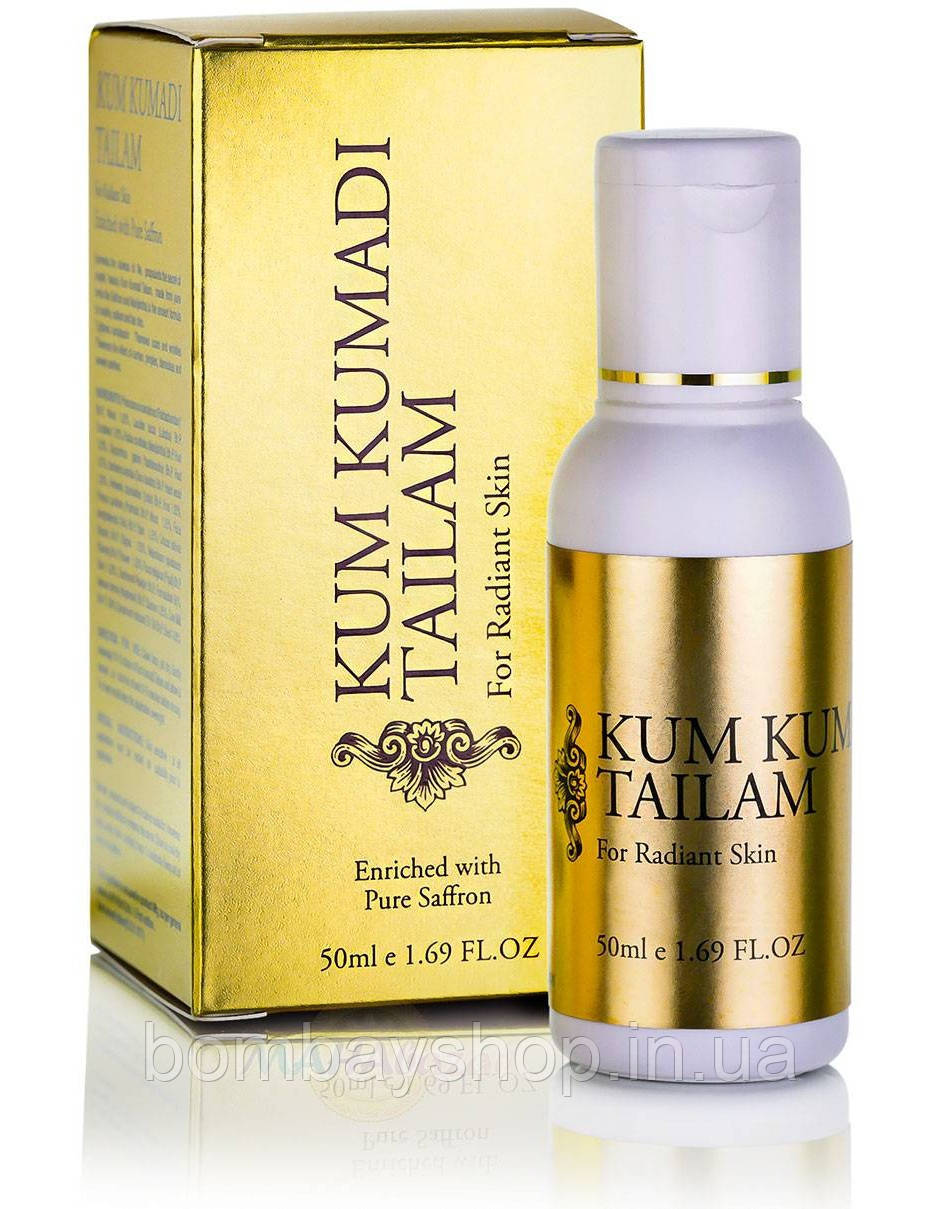 Олійка KUM KUMADI TAILAM 50ml TM VASU з омолоджувальною дією (омолаживающее масло)
