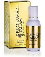 Олійка KUM KUMADI TAILAM 50ml TM VASU з омолоджувальною дією (омолаживающее масло), фото 1