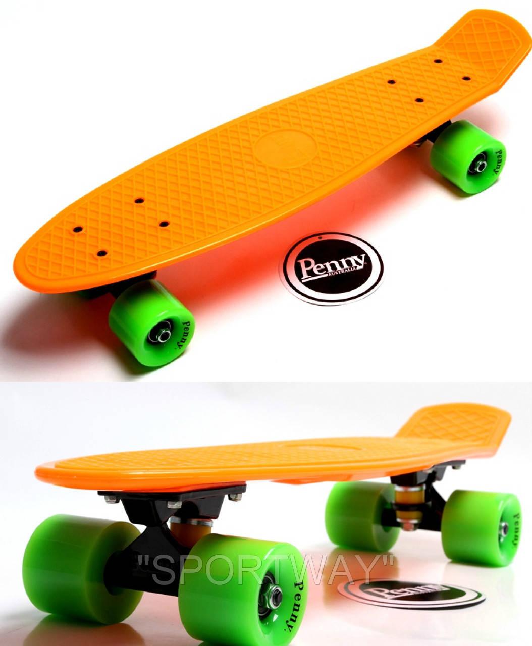 Penny Board. Classic. Orange.