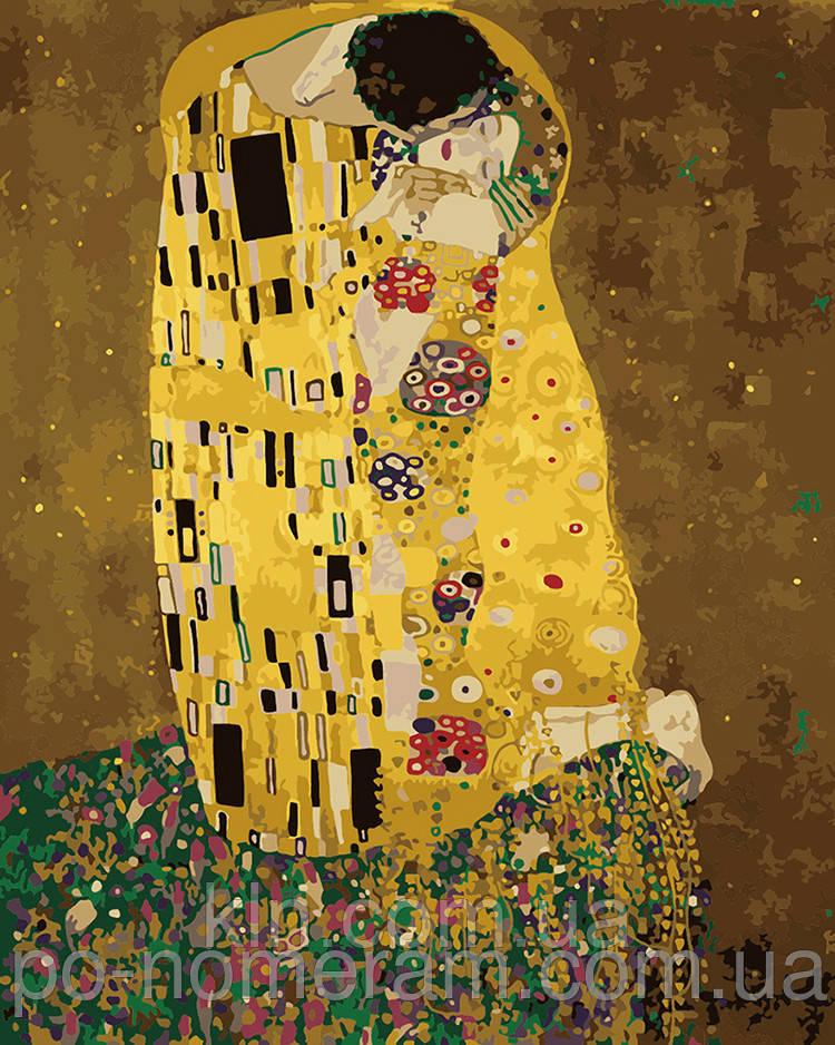 Картина по номерам Menglei Поцелуй в золотой ауре MG1109 40 х 50 см