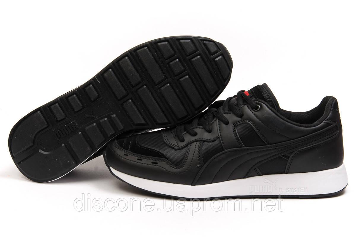Кроссовки мужские ► Puma Roland RS-100 ,  черные (Код: 14931) ► [  41 42 44 45  ] ✅Скидка 38%