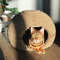 Когтеточка Домик для Кота 28 х 45 см Котосфера Когтедралка Царапка Лежак Корзина для Кошки. Звоните!