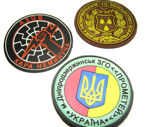 Нашивки для военных НГУ ЗСУ ПВХ