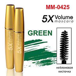 Тушь для ресниц Gold Mascara Volume 5 X объемная maXmaR MM-0425 Green