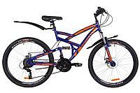 """Горный велосипед (двухподвес) DISCOVERY CANYON AM2 DD-26"""" (сине-оранжевый)"""