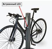Велопарковка LB 0023(*LED свет под заказ)
