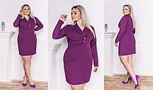 Женское модное платье  МЖ498 (бат)