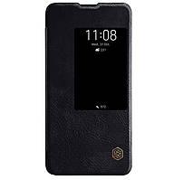 Кожаный чехол-книжка Nillkin Qin Series на Huawei Mate 20 Black