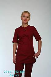 Женский медицинский хирургический костюм,брюки на резинке,рукава до локтя