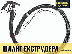 Шланг нагревательный экструдера хотмела (подача однокомпонентного герметика)