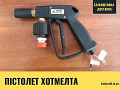 Пистолет для нагревательного шланга (подача однокомпонентного герметика)