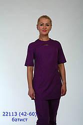 Женский медицинский хирургический костюм 22113 новинка,брюки на резинке,рукава до , батист, 42-60