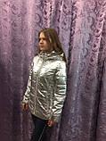 Модная демисезонная куртка для девочки 6,10 л, фото 4