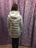 Модная демисезонная куртка для девочки 6,10 л, фото 3