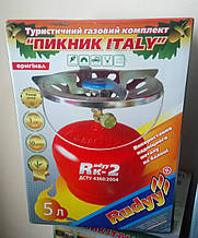 Газовый баллон бытовой 5л с горелкой Пикник ITALY RUDYY Rk-2