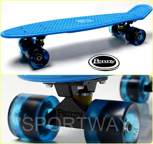 Penny Board. Classic. Blue. Светящиеся колеса!
