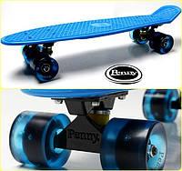 Penny Board. Classic. Blue. Светящиеся колеса!, фото 1