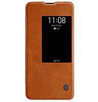 Кожаный чехол-книжка Nillkin Qin Series на Huawei Mate 20 Brown