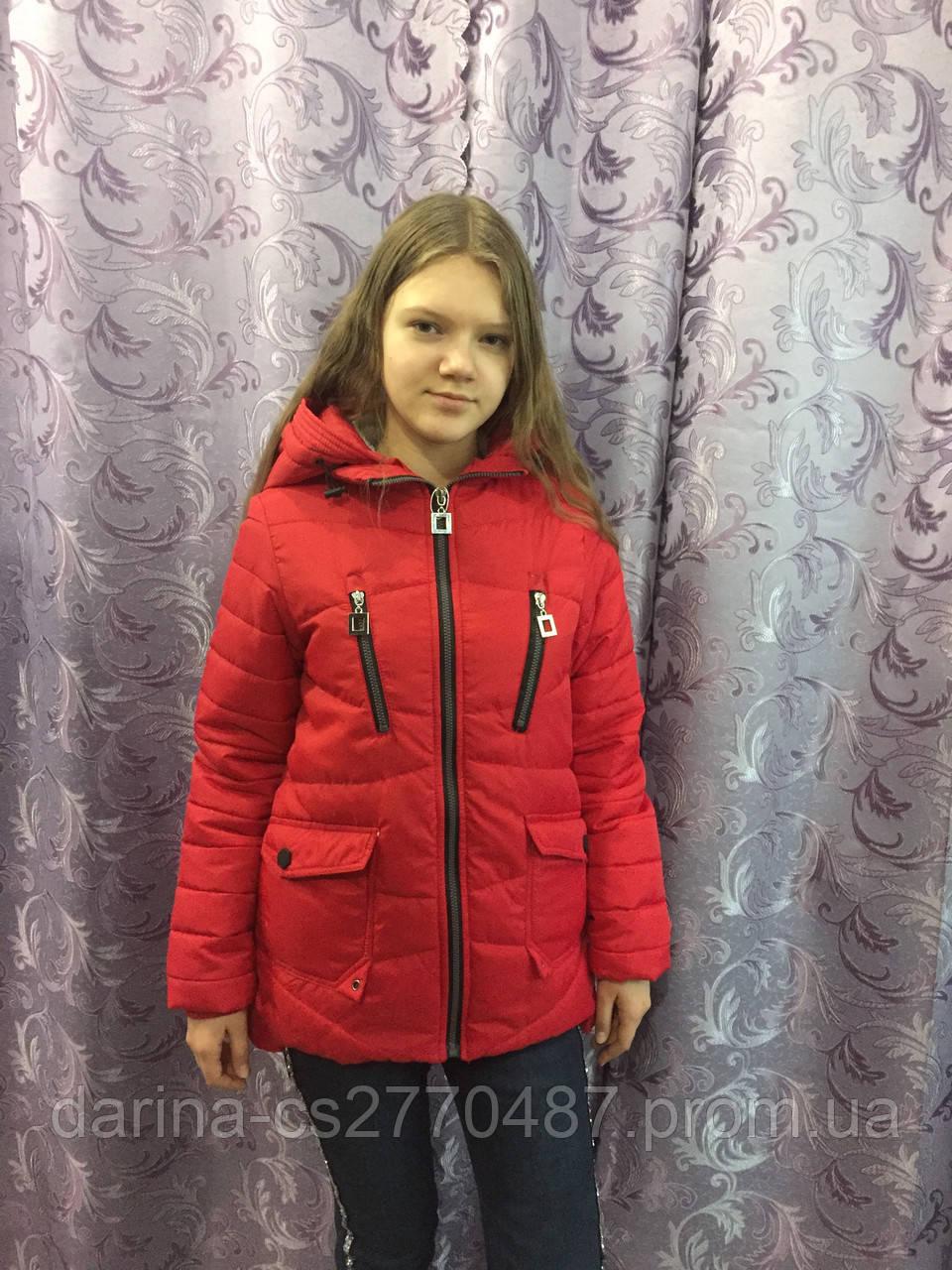 Демисезонная куртка для девочки подростка 164 см