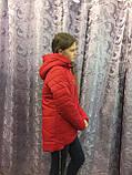 Демисезонная куртка для девочки подростка 164 см, фото 2