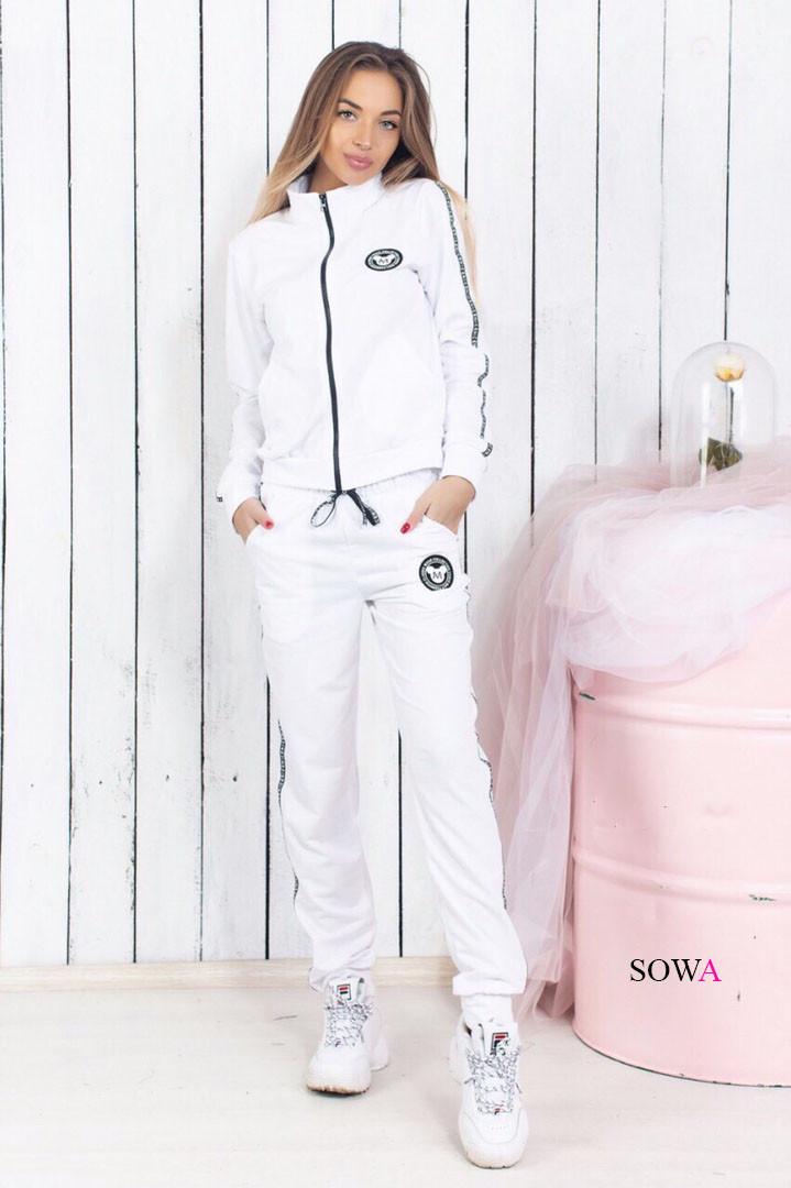 Спортивный костюм  женский Даф, фото 1